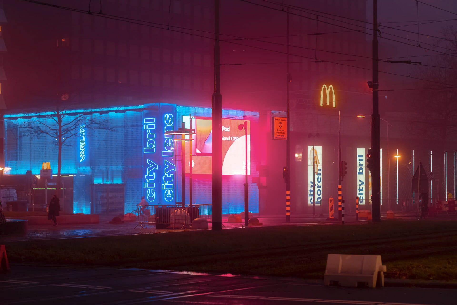Street Cinema 7